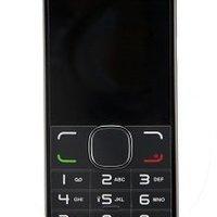 Einfaches Handy