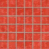 Flumini rot 4,7x4,7 cm