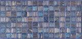 Brunello blau 2 x 2 cm
