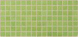 Vercana gruen 2 x 2 cm